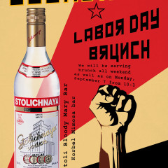 Boundary Chicago Labor Day brunch Stoli poster design